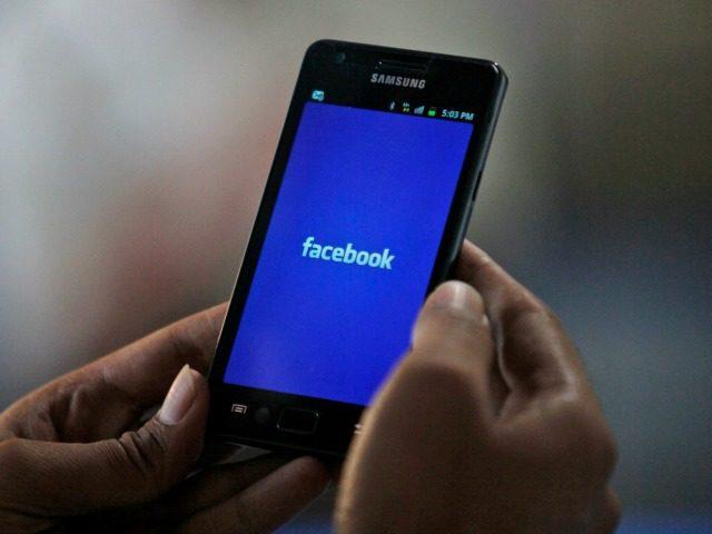 facebook-phone-ap-640x480